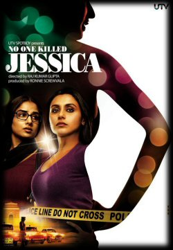No One Killed Jessica Trailer