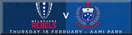Rebels v Samoa Tickets